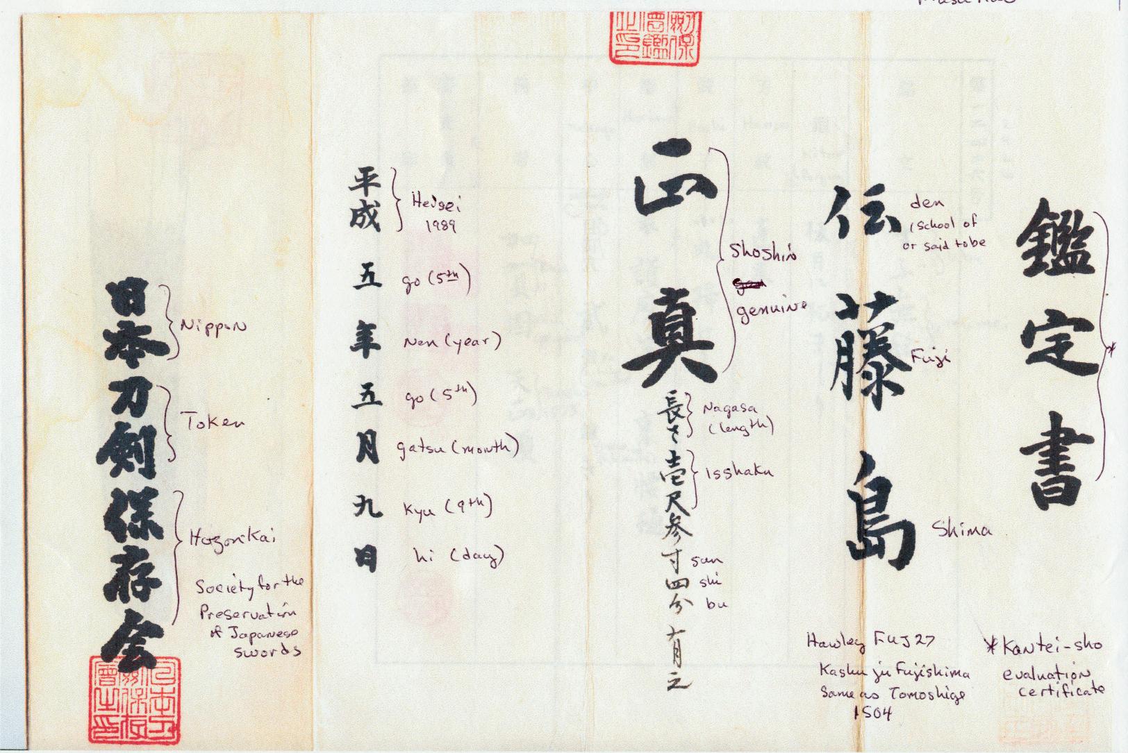 Fujishima not Masanao page1